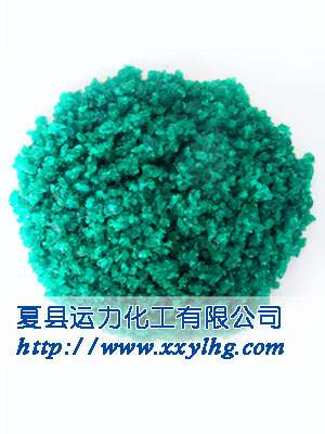 硝酸镍 Nickel nitrate,hexahydrate的散装图片